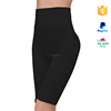 No Moq Two Colors Slimming High Waist Sweat Pants With Removable Foam Hip Pad