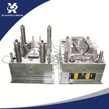 OEM/ODM High efficiency injection plastic cover mould