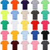 2017 trending products 100% polyester wholesale blank t-shirts for cumstom OEM printing