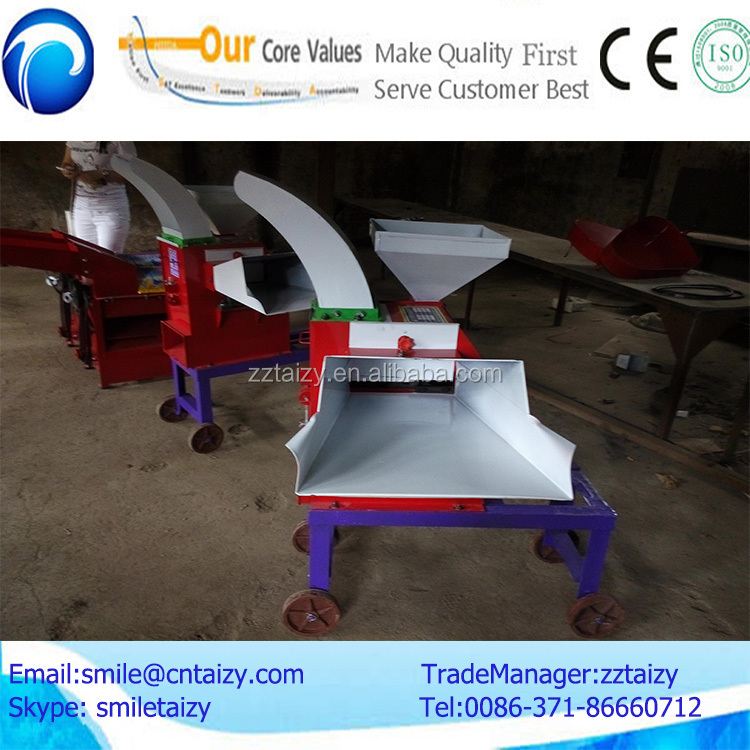 9Z series high capacity chaff cutter/Agricultural equipment