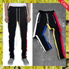 Wholesale men blank jogger sweatpants four tone track pants 100% cotton running pants