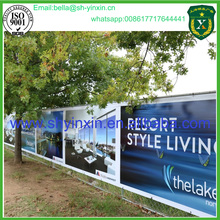 Double-Side Viewable Roadside PVC Mesh Banner