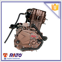 New design 250cc water-cooling motorcycle engine