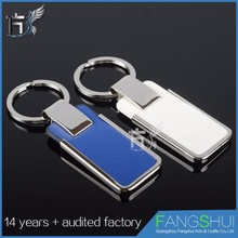 Newest style beautiful leather key chain guangzhou