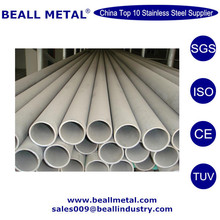 large diameter 30 inch seamless stainless steel pipe