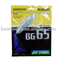 Badminton String (HD-BSBG65)