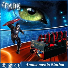 Exciting 5d movies 7d interactive gun game software 7D Cinema
