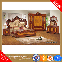 Rococo Luxury hotel room arabic latest bedroom furniture designs