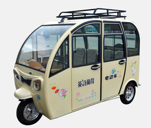 3 wheel electric motorcycle auto rickshaw charging taxi passenger tricycle