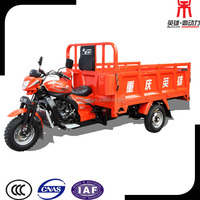 250cc 3 Wheel Petrol Motorcycle Cargo Trike, Tricycle Truck Three Wheel With High Quality