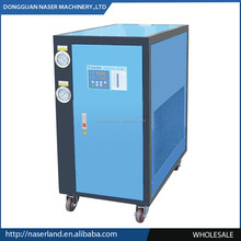 CE Industrial water chiller refrigerated plastic chiller