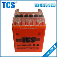 Own factory 12v battery accessories motorcycle