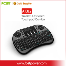 2016 Hot products Mini Wireless Keyboard and Mouse Combo 2.4 ghz with touchpad