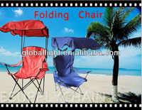 Beach Sun Camping Fishing Folding Chair With Shade Canopy Cover