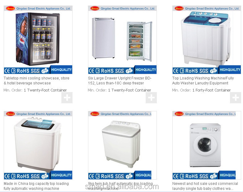 R600a Side-by-Side Refrigerator with Single Ice Maker (pearly white)