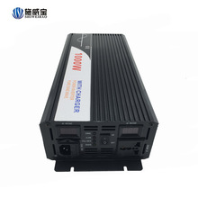 High Frequency Solar Power 110v 240v Inverter With Charger