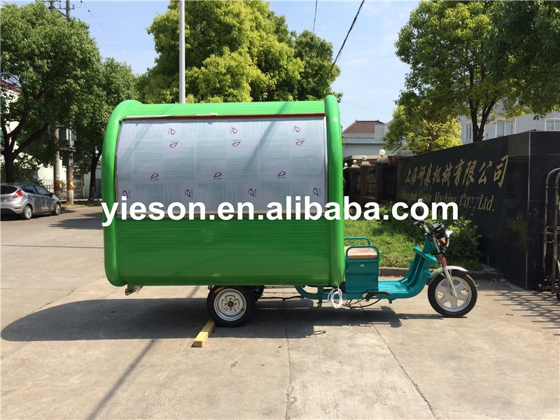 ice cream bicycle for sale YS-ET230B