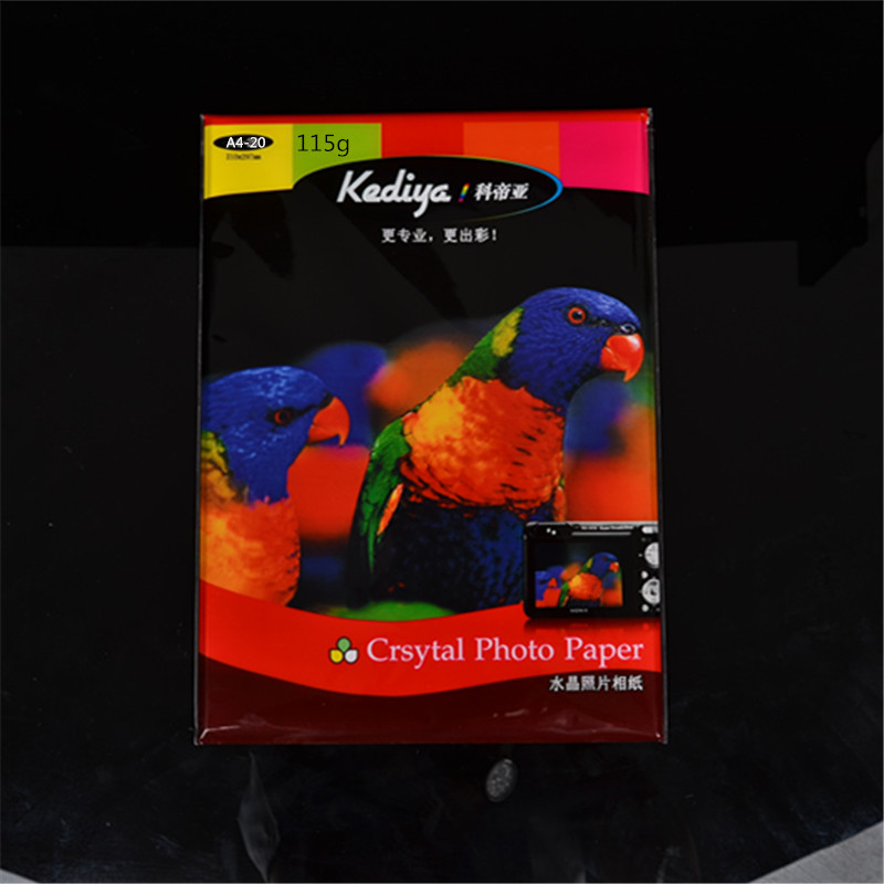 Best selling high quality glossy coated 115g a4 thin photo paper(GSB-GPPA411502)