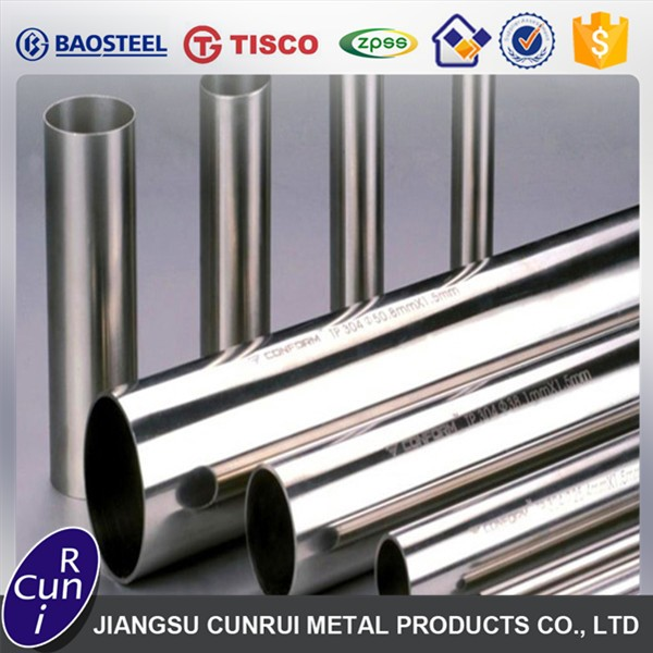 Professional supply Trade Assurance aisi 304 stainless steel tube