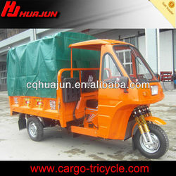 250cc cargo tricycle /2014 250cc pedal cargo tricycle