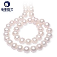 10~11mm pearl women jewelry fashion designs natural pearl price