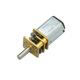 DC 12V 7.5RPM 1500RPM Speed Reduction Gear Motor