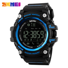 Best Selling SKMEI 1227 5ATM Waterproof Bluetooth Sport Smart Watch
