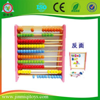 hot sale kindergarden activity play center OEM intelligent beads toys