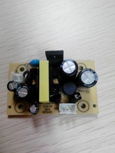 100-240V AC To 5V DC PCB Board Power Supply 5W For Lights