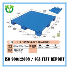 1200X1200 9-legs Flat surface built-in steel clothing pallet wholesale