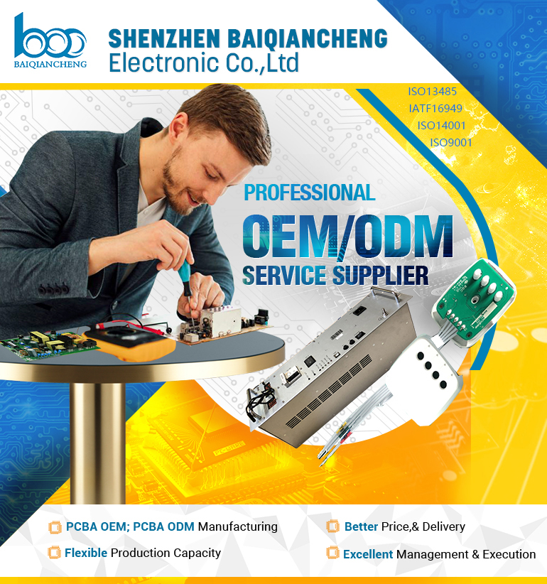 ODM consuming electronics PCBA customized service