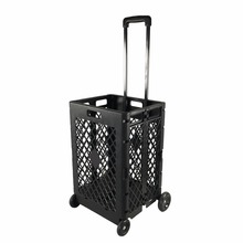 Foldable shopping cart/home use trolley with 4 wheels