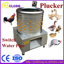 2015 best selling high quality commercial finger plucker