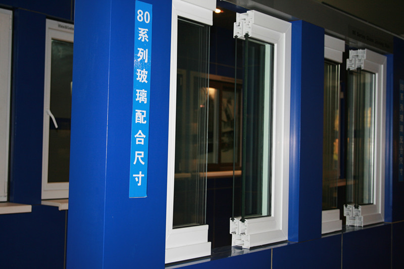Customized pvc swing plastic profile pvc sliding tinted glass window extrusion