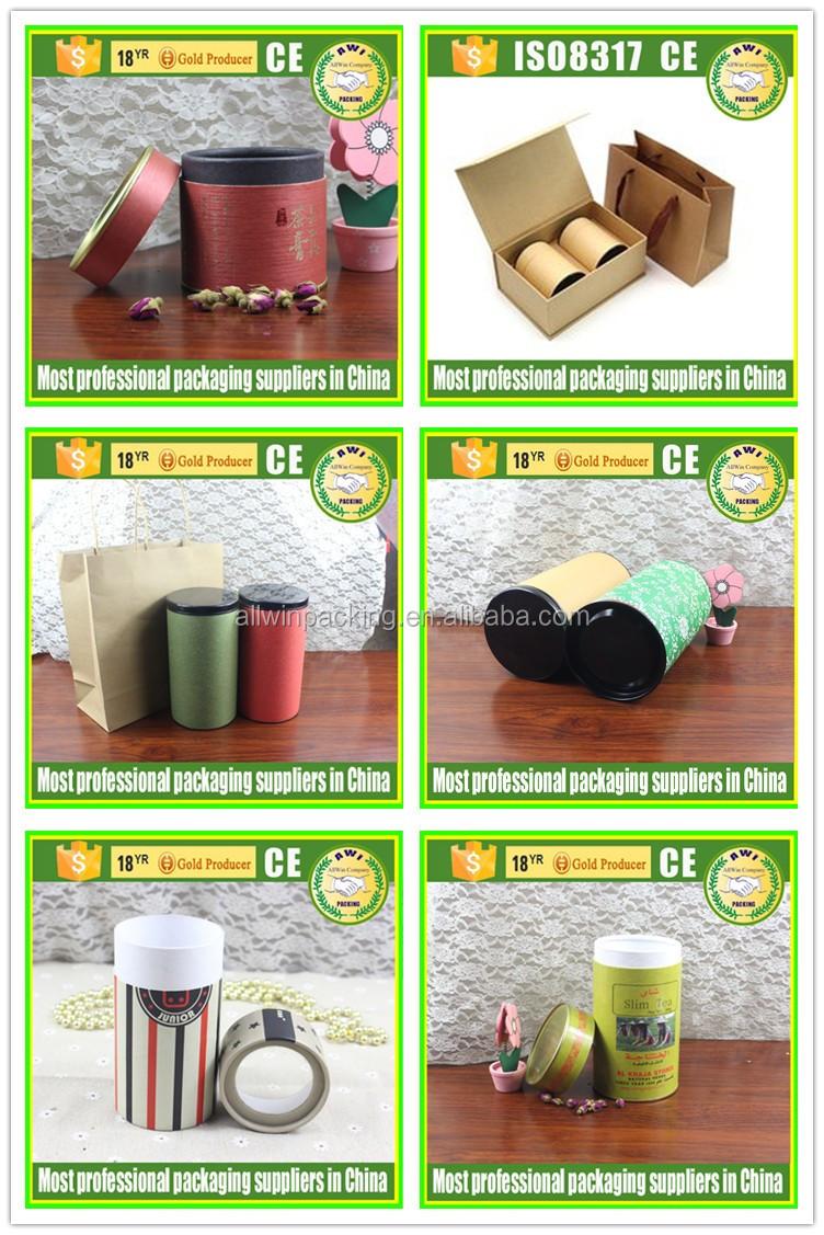 paper tube allwin (405) _.jpg