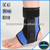 high quality products health care medical adjustable Ankle support