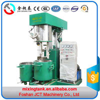 XJB JCT electric mixer function for glue and cosmetic
