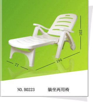 2016 New Style High Quality And Cheap Sun Lounge Plastic Beach Chair