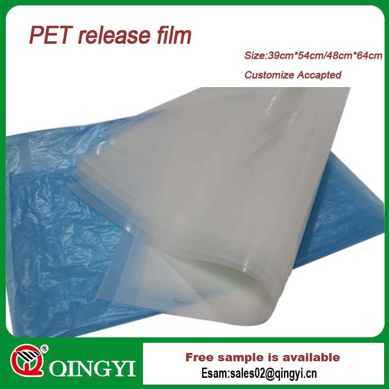 1185 cold peeling and matt clear polyester release film for heat transfer sticker