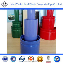 Natural gas transportation plastic coated composite steel pipe