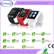 2015 New wholesale android Smart watch U8 Smart watch for IOS and andriod Mobile Phone with bluetooth
