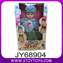 16 Inch Electronic Fashion Hat Doll With musci in language for Girl