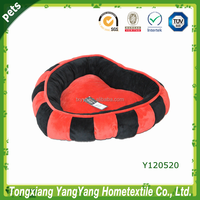 New Products Small Pet Beds