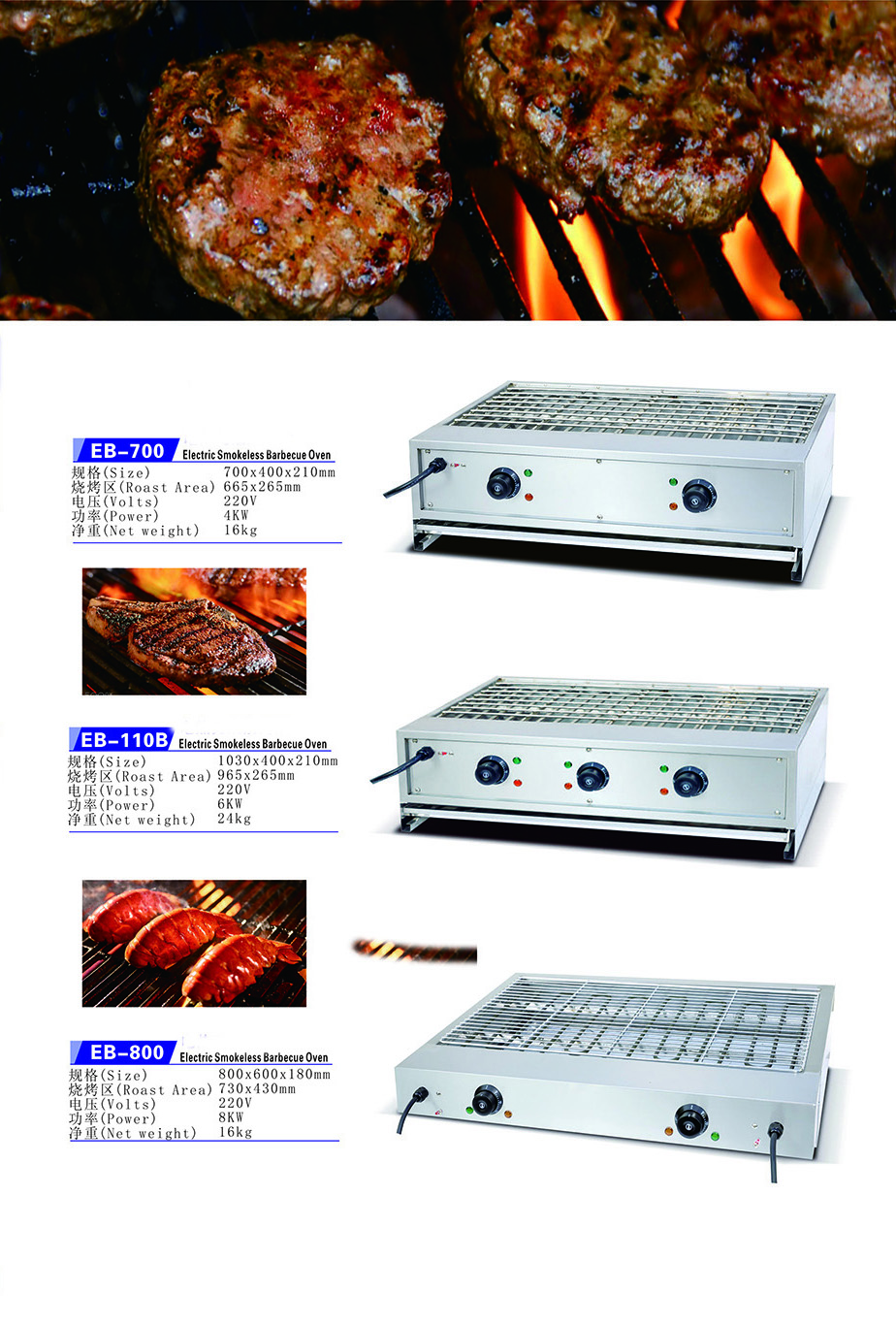 LPG/NUTURAL Gas Vertical Broiler With 4 Burners Gas Doner Kebab Machine Gas Shawarma Grill For Meat