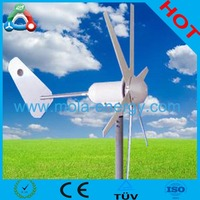 200w 300w Boat Wind Generation for Generating Electricity