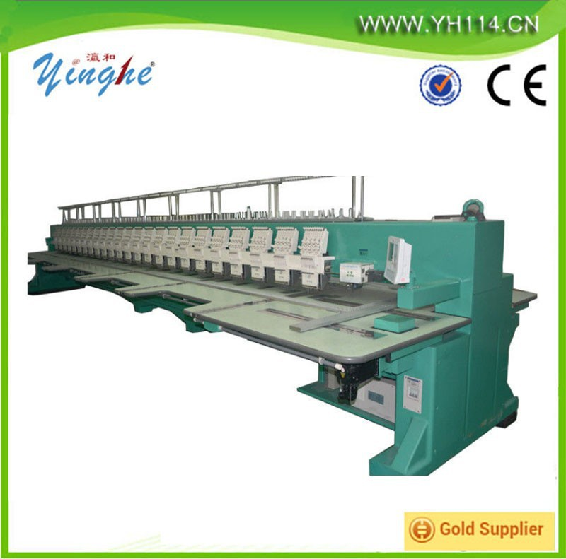Embroidery Machine high speed 24 head flat embroidery machine
