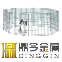 Pet for adoption dog fences