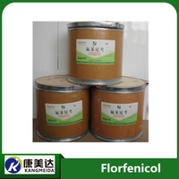 Veterinary medicine raw material florfenicol for sheep