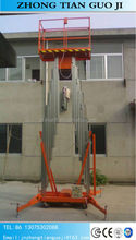 2 mast human lift aluminum-alloy-mast lift hydraulic lifts