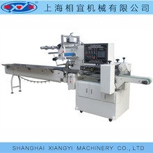 factory automatic pillow type plastic film food biscuit chocolate flow packing machine price